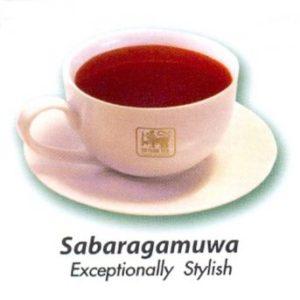 sabaragamu2