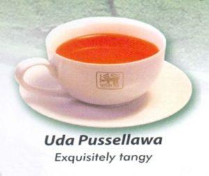 udapusselawa-2